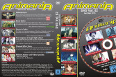 AA_4_2015_DVD-Cover.indd