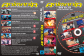 AA_6_2015_DVD-Cover.indd