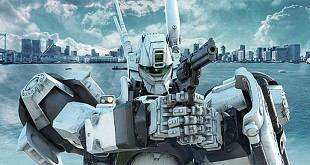 THE-NEXT-GENERATION--PATLABOR--1