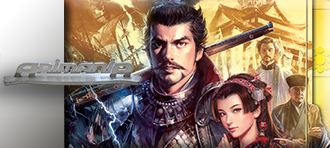 J-Game_Nobunaga's Ambition