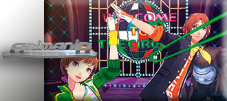 J-Game_Persona 4 - Dancing All Night