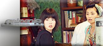 j-movie_kiki