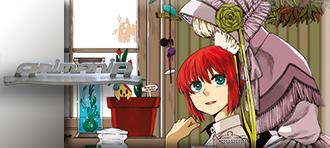 manga_int_braut