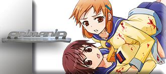 manga_int_corpseparty