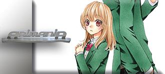 manga_int_hiyokoi