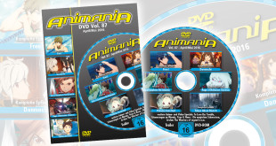 Ani-DVD Header 3-2016
