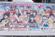 AnimeJapan-2016-Aufmacher