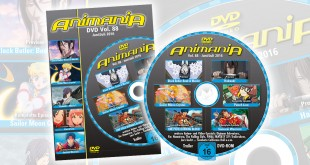 Ani-DVD Header 4-2016