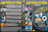 AA_4_2016_DVD_Cover_Beilage_600px