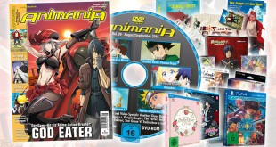 Newsletter-Header-AnimaniA-5-2016-B