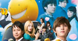 ©2016 Fuji Television Network, Shueisha, J Storm, Toho, Robot © YUSEI MATSUI/SHUEISHA