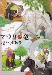 Kazé Manga im Sommerprogramm 2017
