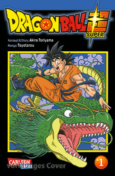 Dragon_Ball_Super_Cover