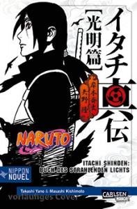 Itachi_Shinden_1