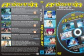AA_1_2017_DVD-Cover.indd