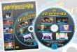 AnimaniA-DVD-Header-2-2017