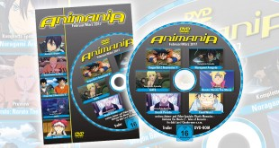 AnimaniA-DVD-Header-2-2017