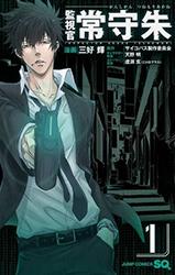 Kazé Manga Winterprogramm 2017
