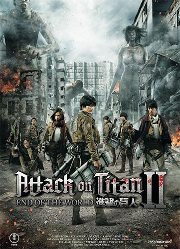 Gewinnspiel: Attack on Titan II - End of the World
