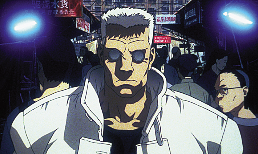 © 1995 Masamune Shirow / Kodansha Ltd. /Bandai Visual Co., Ltd./Manga Entertainment Inc.
