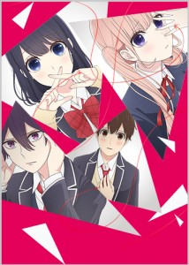 ©Musawo, KODANSHA/Love and Lies Production Committee. All Rights Reserved.