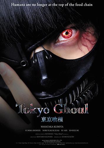Tokyo Ghoul-Europapremiere
