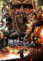 Attack_on_Titan_Comp_Movie_1_Poster