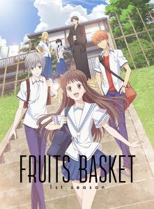 Fruits Basket-