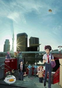 Anime-on-Demand Frühling 2019