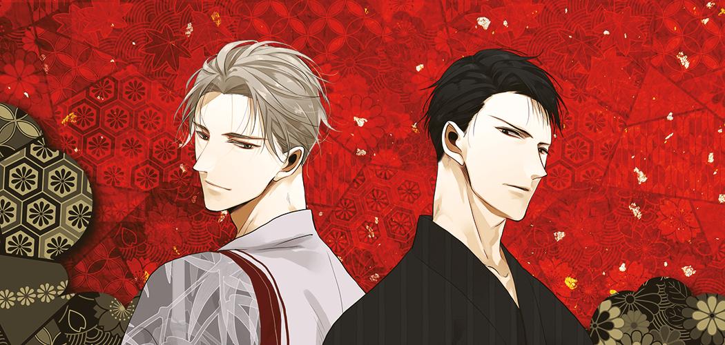 Einzelband Egmont Manga L.A Waves