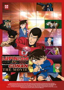 Lupin the 3rd vs. Detektiv Conan: The Movie
