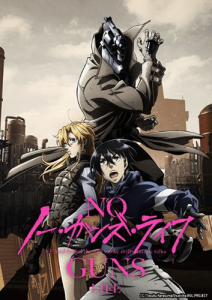 Anime on Demand-Herbst-Simulcasts