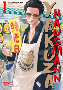 Carlsen Manga 2019 Dezember