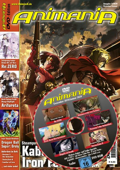 AnimaniA 1/2020 mit DVD
