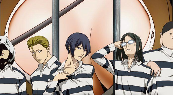 Prison School Gesamtausgabe Header