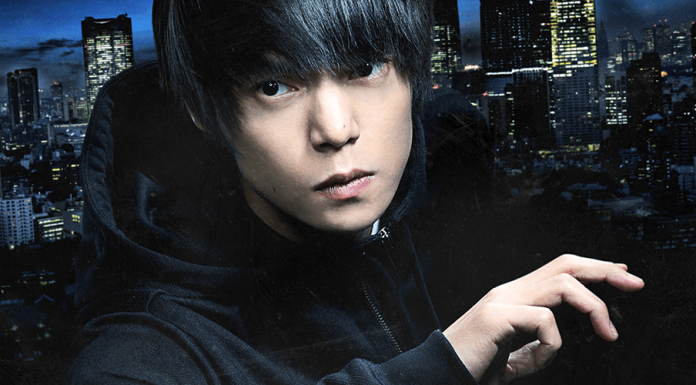 KAE Anime Nights 2020