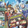 AnimaniA 6/2020 mit DVD