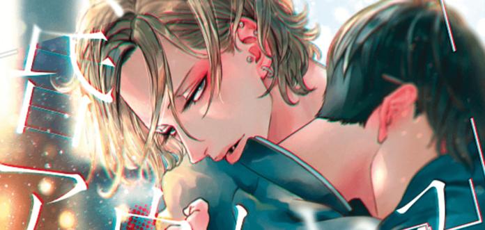 Neu im April bei Manga Cult