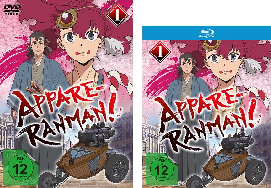 Gewinnspiel: APPARE RANMAN!