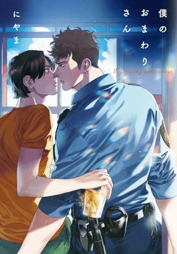 KAZÉ Manga Herbstprogramm Teil 2