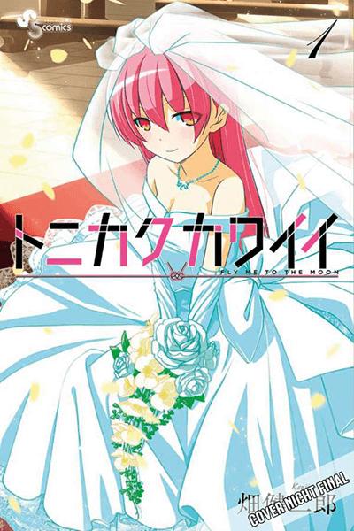 Sommer-Action bei Manga Cult